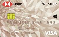 visa premier hsbc